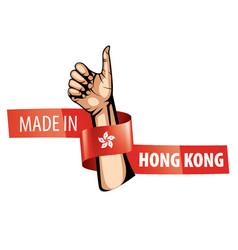 Hong kong flag on a white vector