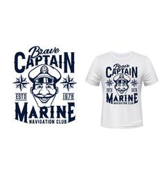 marine captain t-shirt print template vector image