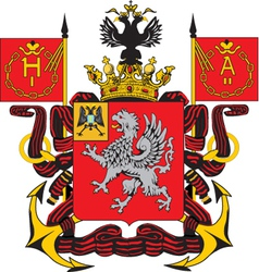 Sevastopol Coat-of-Arms vector image