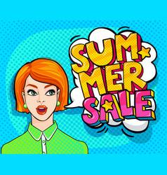 summer sale message vector image
