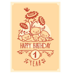 happy birthday greeting card with three vector image vector image