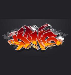 Bang graffiti art vector
