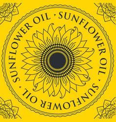 Banner for refined sunflower oil with sunflower vector