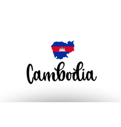 Cambodia country big text with flag inside map vector