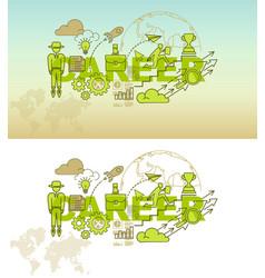 career banner background design concept vector image