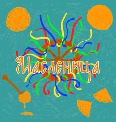 holiday shrovetide russian folk festivities vector image vector image