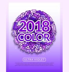 2018 ultra violet color background vector