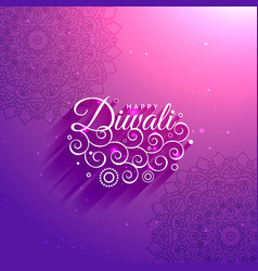 artistic happy diwali purple background with vector image