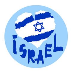 Love israel america vintage national flag in vector
