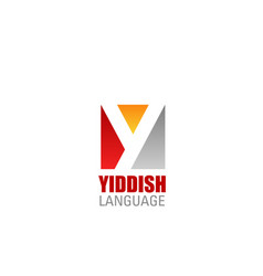 y letter icon for yiddish language school vector image