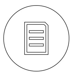 Document sheet black icon in circle outline vector