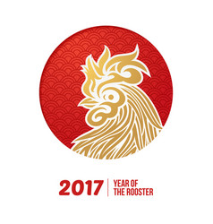 rooster year vector image