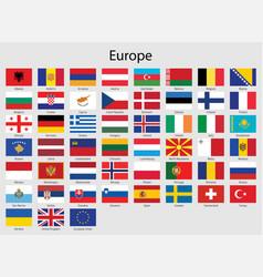 Set flags europeancountries all europe flag vector