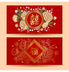 Chinese Red Envelopes vector image