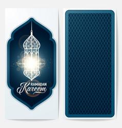 ramadan greeting invitation vector image