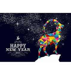 chinese new year 2015 poster design vector image