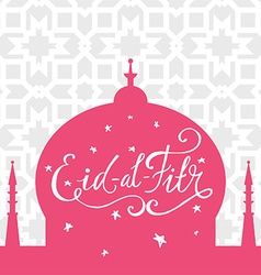 Typography in Mosque vector image