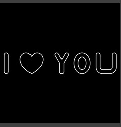 i love you the white path icon vector image vector image