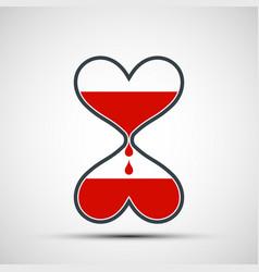 Symbol of donation vector
