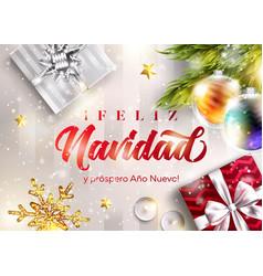 feliz navidad y prospero ano nuevo merry vector image