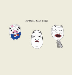 Japanese ghost masks vector