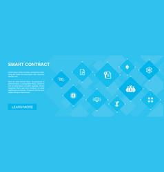 Smart contract banner 10 icons conceptblockchain vector