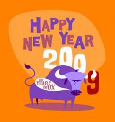 bull 2009 vector image vector image