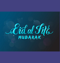 Eps 10 eid al fitr mubarak greeting card vector