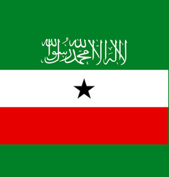 flag of republic of somaliland vector image