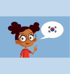 Little girl speaking korean vector
