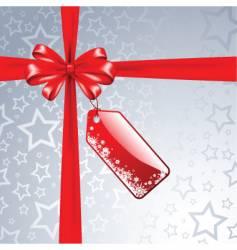 silver Christmas gift vector image