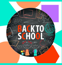 back to school text in blackboard with school vector image