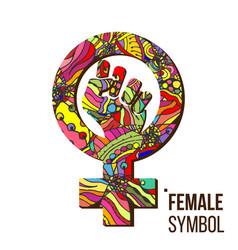 Feminism symbol feminism power lgbt vector