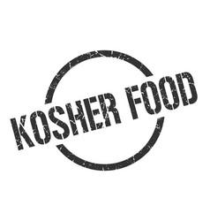 Kosher food stamp vector