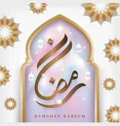 Ramadan kareem greeting banner with islamic mosque vector