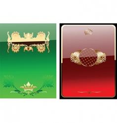 royal ornate banner vector image vector image