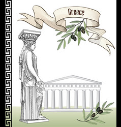 ancient greek sign set travel greece background vector image