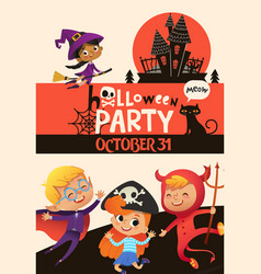 halloween party invitation template with adorable vector image