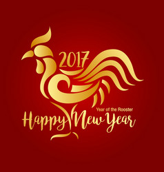Happy chinese new year 2017 with golden rooster vector