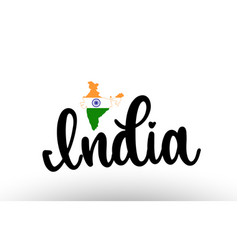 India country big text with flag inside map vector