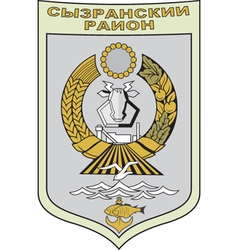 Syzransky District vector