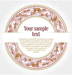 decorative design floral card vector image vector image