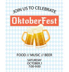 oktoberfest festival advertisement poster template vector image