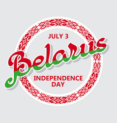 belarus independence day label round vector image