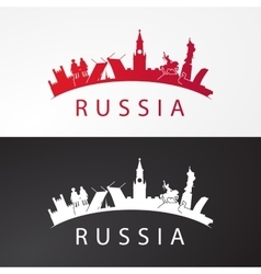 Modern concept Travel to Russia Russia famous vector