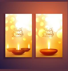 beautiful set of happy diwali greeting card flyers vector image