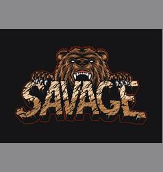 Desert style savage vintage lettering template vector