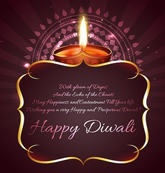 Diwali background with space for your text vector