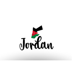 Jordan country big text with flag inside map vector