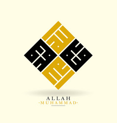 Kufi style allah and muhammad name in arabic vector